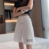 休閒短褲運動褲女短褲夏薄款高腰a字垂感顯瘦闊腿寬鬆直筒休閒五分褲中褲 雲朵