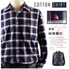 【大盤大】(S85636) 男 100%純棉口袋上衣 格子襯衫 蘇格蘭刷毛棉T 厚地 經典格紋【2XL號斷貨】