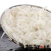 【海鮮主義】生吻仔魚( 200g,小包裝)