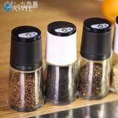 日本陶瓷芯玻璃瓶胡椒研磨器芝麻花椒黑胡椒手動鹽研磨瓶「Chic七色堇」