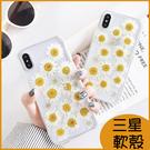 夏日小清新 三星手機殼 S10 S10+...