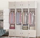 衣櫃 單人衣櫃塑料簡易經濟型簡約現代實木紋小櫃子 非凡小鋪 igo