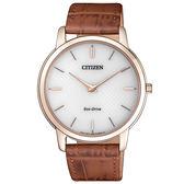 【僾瑪精品】CITIZEN 星辰 光動能輕量超薄皮帶腕錶-咖啡x白/AR1133-15A