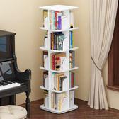 書架 書櫃 創意旋轉書架360度書櫃現代簡約置物架兒童轉角桌上簡易學生落地T 聖誕交換禮物
