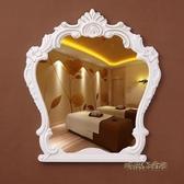 歐式壁掛浴室鏡衛生間雕花梳妝鏡美容院牆壁裝飾鏡子梳妝台化妝鏡MNS「時尚彩紅屋」