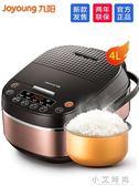 煮飯電子鍋 電飯煲鍋4l升雙膽小型家用智慧全自動 小艾時尚.NMS