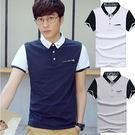 Mao  最新款商務休閒拼色造型翻領短袖POLO衫