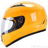 頭盔 電動機車頭盔男機車女士四季冬季全盔保暖安全帽防霧個性酷 米蘭街頭