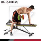 【BLADEZ】BW15-複合式重訓椅 啞鈴訓練 重量訓練 舉重床 啞鈴椅