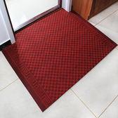 地墊門墊進門入戶門蹭腳墊臥室門廳地毯家用衛生間吸水防滑墊  極有家