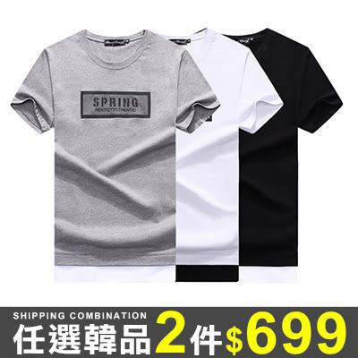 任選2件699T恤簡約素面圓領英文方牌率性短袖T恤【01B7661】
