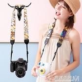 單眼相機肩帶拍立得掛脖背帶通用掛繩可愛卡通斜跨背帶微單相機帶 聖誕節全館免運