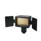 SONY LED攝影燈 HVL-LE1 單眼α系列 / 攝影機VG系列 適用 色溫值5500k 1800lux高亮度