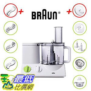 BRAUN FP3020 Food Processor B01B6QWHC0 With The Coarse Slicing Insert Blade And French fry System Bundle – 3 items