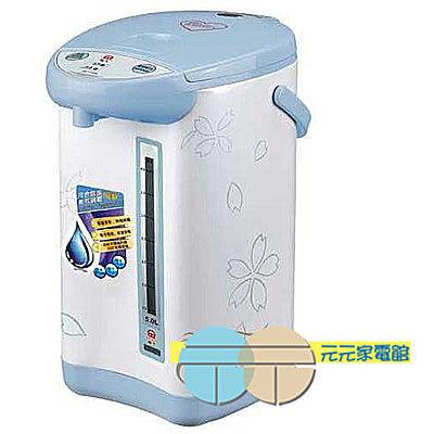 晶工牌 5.0L 電動熱水瓶 JK-7150 ^^ ~