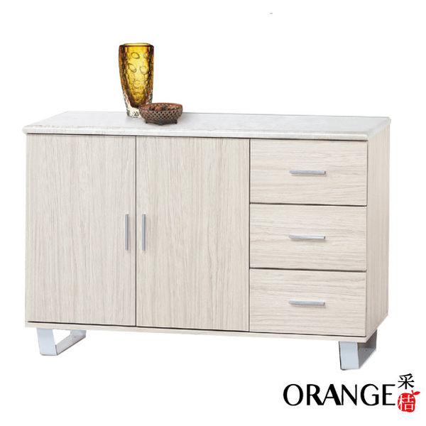 【采桔家居】瑞士 時尚4尺仿石面木紋餐櫃/收納櫃