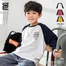多多家童裝男童長袖打底衫2020新款秋裝中大童寶寶棉上衣T恤潮 韓語空間