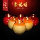 自在園酥油燈24小時1天平口蓮花植物酥油燈菩提燈供燈佛燈聚福罐 陽光好物