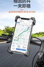 機車自行車電動車 車把手機支架 可隨意調整角度