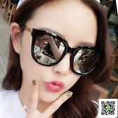 太陽鏡 7新款韓版女偏光圓臉墨鏡潮明星款復古風gm 一件免運