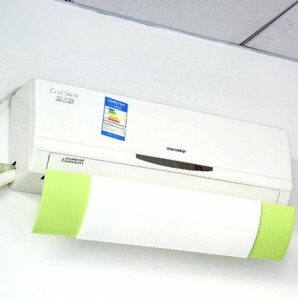 冷氣擋風板防直吹出風口擋板冷氣罩坐月子擋風罩風向遮風板導風板fa