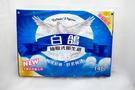 【箱購好便宜】白鴿抽取衛生紙180張 14包*6串