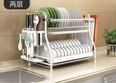 304不銹鋼碗架瀝水架晾放碗筷碗碟碗盤用品收納盒廚房置物架 mks 玫瑰女孩