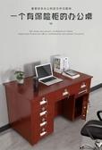 保險櫃 德象全鋼抽屜保險桌辦公桌帶投幣收銀桌保險柜家用一體保險箱財務桌子 【美好時光】
