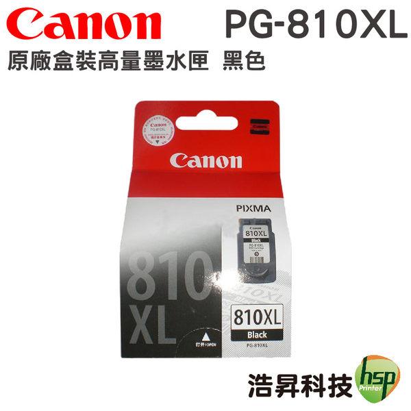 CANON PG-810XL 黑色 原廠墨水匣 盒裝 適用MP496 MX328 MX338 MX347 MX357 mp287 ip2770 mp258等