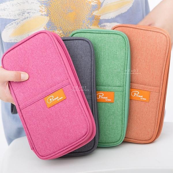 磨砂感旅行證件包護照包 磨砂 旅行 證件 證件包 護照 護照包
