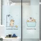 窗貼 卡通浴室衛生間玻璃門貼紙防窺窗戶貼...