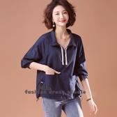 依二衣 秋季寬鬆洋氣時尚拼接T恤氣質休閒長袖上衣