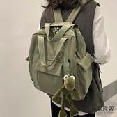 後背包男雙肩包女韓版百搭書包學生旅行包【毒家貨源】