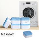 洗衣機 清潔錠 清洗劑 殺菌 發泡錠 洗...