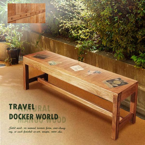 「客尊屋」免運費/典尚古風/Docker World- Bench 140 長板椅/椅凳/椅子/造型椅/長板椅