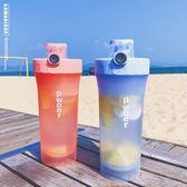 韓國搖搖杯創意潮流健身杯子蛋白搖粉杯便攜健身男女士運動水杯