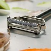 BREADLEAF 不鏽鋼削皮刀果蔬水果刨刀【B066 】蘋果削皮器刮皮刀去土豆皮刮皮刀