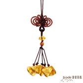J'code真愛密碼 黃金包中(粽)系列-百發百中 黃金粽子吊飾