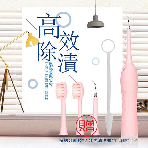 (清新粉)智能高頻聲波USB充電電動潔牙器 多送牙刷頭*2 牙面清潔頭*1 口鏡*1