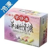 雅方特級芋仔冰500G【愛買冷凍】