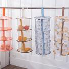 ✭米菈生活館✭【R67】可折疊三層拉鍊式收納網袋 摺疊 晾曬 晾衣籃  透氣 乾貨 晾曬網兜 懸掛