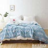 日本進口毛巾被四層紗布單人雙人薄空調毯純棉夏季午睡休閒蓋毯夏 遇見生活