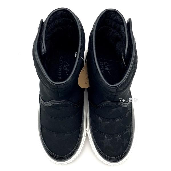 《7+1童鞋》中大童 星星款防水 魔鬼氈  運動短靴  A750  黑色