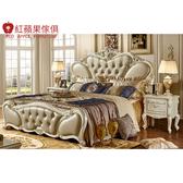 [紅蘋果傢俱] HXW 8811 法式6尺奢華雕花床 雙人床架 軟包床