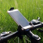 【雙11】P8摩托車手機導航支架電動車自行車手機架機車騎行手機架防震通用免300