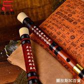 紅星竹笛 專業苦竹笛子 橫笛 樂器初學竹笛 CDEFG 五調可選  圖拉斯3C百貨