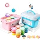 超輕粘土彩泥兒童黏土手工diy材料玩具24色太空橡皮泥【淘嘟嘟】
