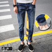 『潮段班』【HJ1A9005】韓版新款刷白素面修身小直筒牛仔褲