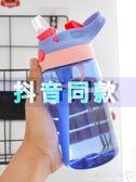 吸管杯  韓版孕婦兒童吸管杯成人少女心防摔水杯夏季女學生清新可愛隨手杯 『歐韓流行館』