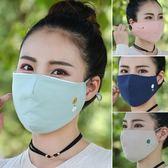 韓版秋冬時尚口罩男女遮陽透氣款可愛保暖防寒防風防曬可清洗口罩「輕時光」